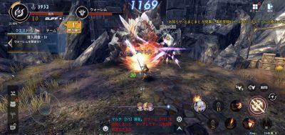 幻想神域2戦闘画面